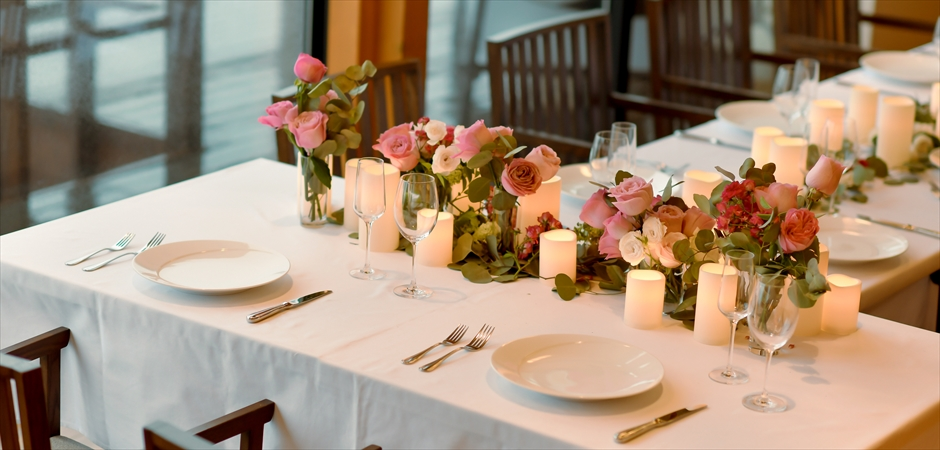 Wedding & Party Decoration