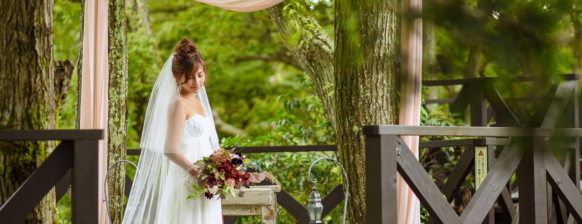 伊豆高原ガーデン・ウェディング Izu Highland Garden Just Us Wedding  2人だけの結婚式 リゾート・アンダの森