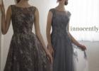 箱根ウェディング ドレス&タキシード 提携ドレスショップinnocentlyイノセントリー