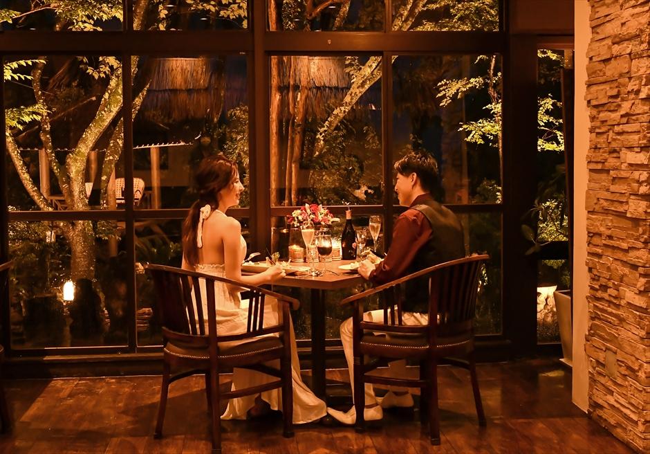 Anda Resort Izukogen