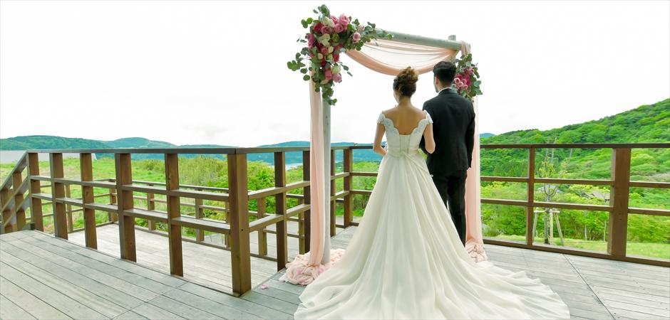 Lake View Deck Wedding
