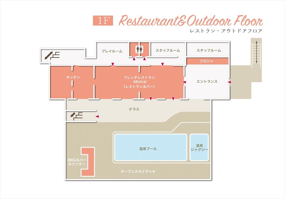 熱海スパ&リゾート1階フロアマップ